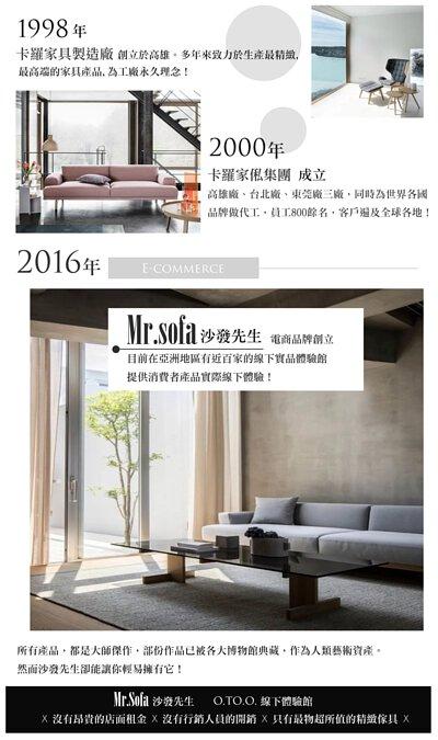 創立於高雄,多年來致力於生產最精緻最高端的沙發,為工廠永久理念