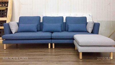 艾利斯L型沙發
