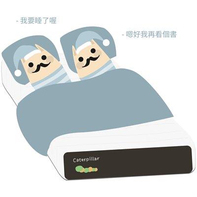 線徑2MM長纖獨立筒,每個筒都有一獨立的支撐點,即使稍有翻動也不易影響到枕邊人,睡眠不會被中斷喔