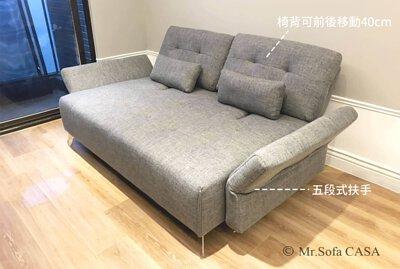 扶手可從90度調整到180度,椅背距離能前後移動40公分
