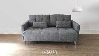 無印風格的沙發會選擇白色、灰色及淺色作搭配,太過銳利或花俏的顏色則不合適