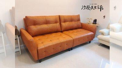 一字型多芬沙發