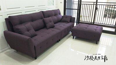 紫色沙發高貴優雅,自然散發獨特氣質