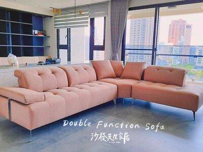 粉色沙發在整體視覺中自帶光芒卻不過份凸顯自己