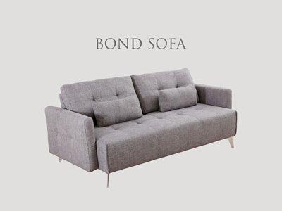 龐德沙發為一字型沙發