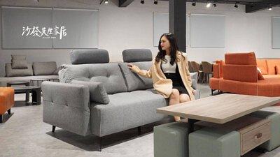 龐德沙發也是館內人氣沙發之一
