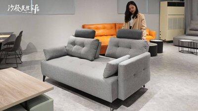 龐德沙發的椅背可以前後移動40公分