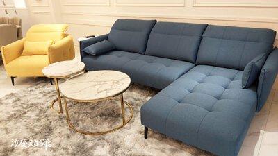 優質沙發|推薦沙發先生家居