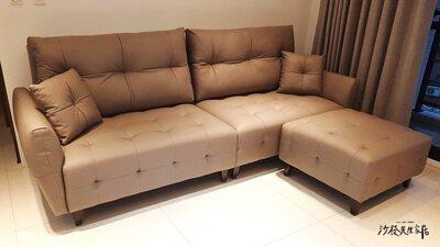 多芬沙發的布料採用加工程序最少最自然的苯染皮