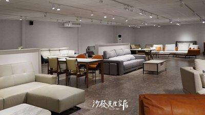 多樣化沙發|精美品質 提供客製化