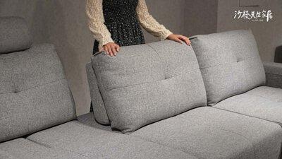 里昂沙發的椅背可以前後移動30公分