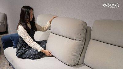尼可沙發有個特別的設計