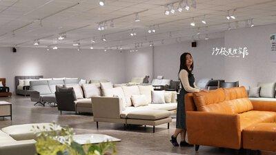 【台中沙發推薦】精美客製化沙發,你不曾有過的沙發感受!