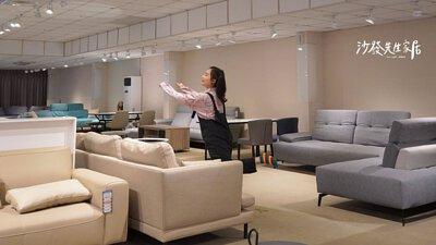 高雄鳥松館有好多沙發款式,每一款都有不同功能,真想全部帶回家!