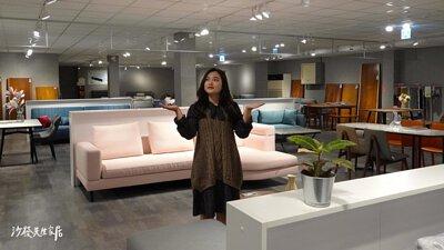 沙發先生家居是一個不二價的商店,公開透明的價錢讓你安心購買