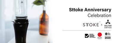 STTOKE X DELTER COFFEE PRESS  年度紀念聯名
