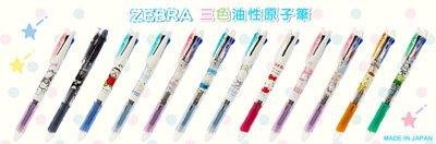 sanrio pen