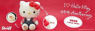 Steiff x Hello Kitty plush