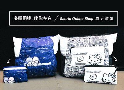 SANRIO 網上獨家袋