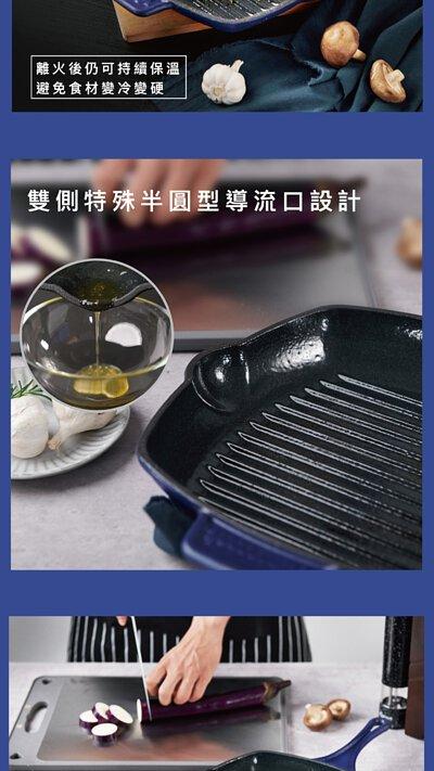 AMERCOOK牛排煎鍋-6