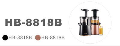 HUROM慢磨料理機 HB-8818B 專用零件