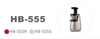 HUROM慢磨料理機 HB-555 專用零件