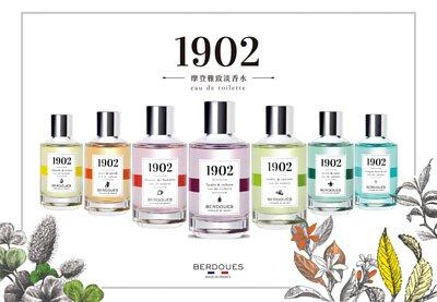 1902摩登雅致淡香水