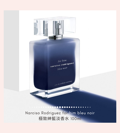 Narciso Rodriguez for him bleu noir 極致紳藍淡香水 100ml NT$2,550
