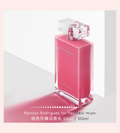 Narciso Rodriguez for her fleur musc 桃色花舞淡香水 50ml / 100ml NT$2,550
