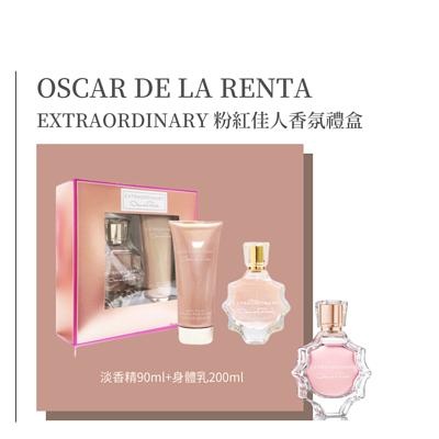 OSCAR DE LA RENTA 粉紅佳人香氛禮盒 (淡香精90ml+身體乳200ml)