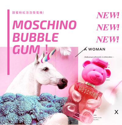 MOSCHINO BUBBLE GUM 泡泡熊女性淡香水 30ml / 50ml / 100ml