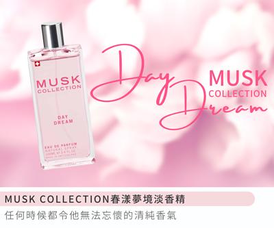 Musk Collection 瑞士 Day Dream 春漾夢境淡香精 100ml