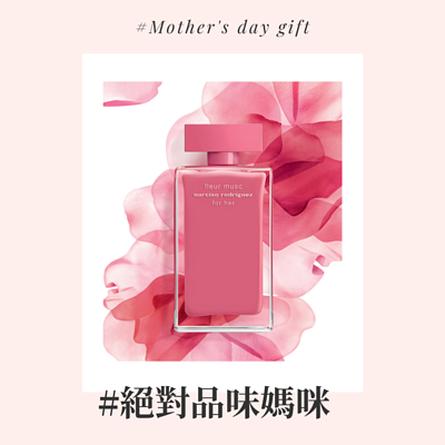Narciso Rodriguez for her fleur musc 桃色花舞淡香水 50ml / 100ml