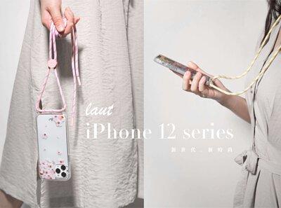 iPhone 12 系列形象照