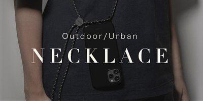 在LAUT 2020秋冬新品設計中,講求outdoor 戶外機能與都會Urban 的結合,成為新一代輕奢iPhone配件的選擇。