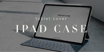 MAXMIKE.co 精選國外品牌iPad保護殼配件