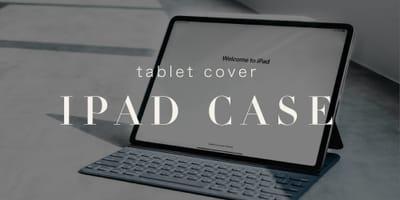精選歐洲品牌iPad保護殼