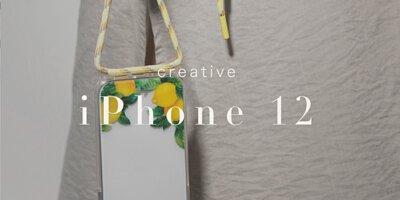 iPhone 12 系列手機殼配件