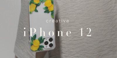 iPhone12 iPhone12Pro 配件手機殼