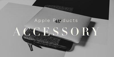 蘋果產品相關配件