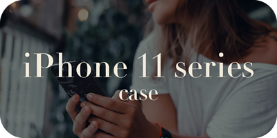 iPhone 11 系列保護殼