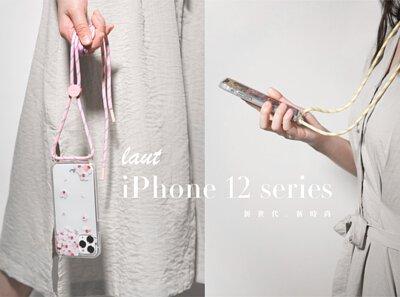 機能掛繩iPhone手機殼