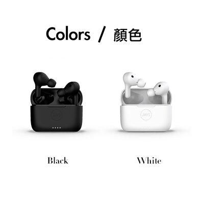 JAYS新產品的顏色展示