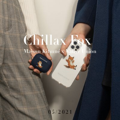 Native Union x Maison Kitsuné|Chillax Fox LOOKBOOK Vol.2