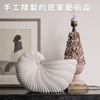 ferm living 海螺花器