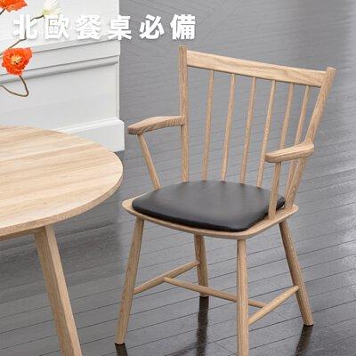 HAY J42 餐椅