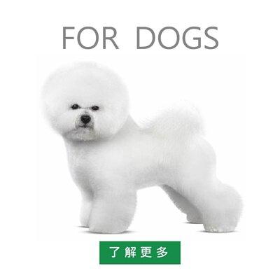 自然本色狗飼料,淚腺改善