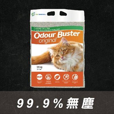 克臭靈®Original 獨創超低塵貓砂14kg