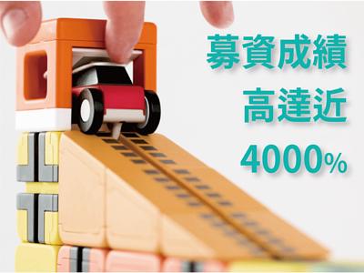 Qbitoy在台灣群眾募資表現亮眼,幾近4000%創玩具類最高紀錄
