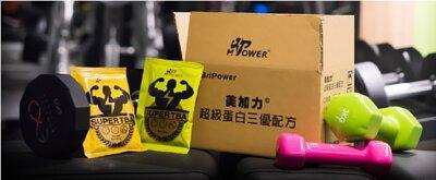 力亮M Power運動蛋白包含乳清蛋白,蛋白粉,蛋白質,BCAA,補充營養,增加肌肉體魄強壯